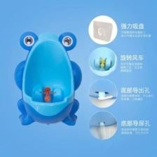 Children Potty Urinal