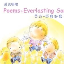 说说唱唱《英诗+经典歌曲 vol.2》 POEMS + EVERLASTING SONGS VOL 2 (CD + DVD)