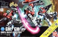 [059] HGBF 1/144 GM/GM