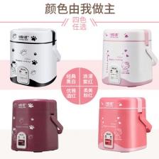 Portable & Travel Rice Cooker (Purple) 1.2L
