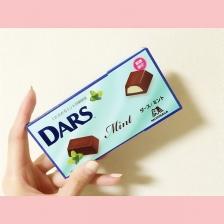 (2 box) Japan Morinaga Dars Mint Chocolate 42g