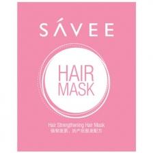 Savee Hair Repair and Strengthening Mask 35g