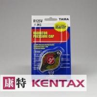 Push Button Radiator Cap - Wira /Kancil /Waja(Denso Model) R125v