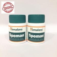 Himalaya Speman 60s x 2bottles (Origin from Himalay India (Exp: Sept 2019)