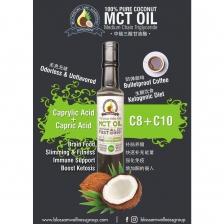Blossom Care Marketing Supplement Premium 100% Pure MCT(Medium-Chain Triglycerides) Oil 250ML