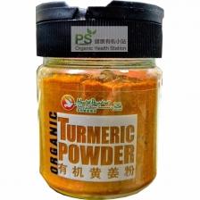 Health Paradise Organic Turmeric Powder 100G