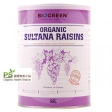 Biogreen Organic Sultana Raisins 500G (400G + 100G)
