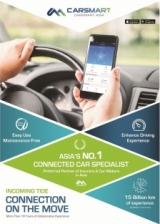 CARSMART AUTOFUN BOX & GPS DEVICE