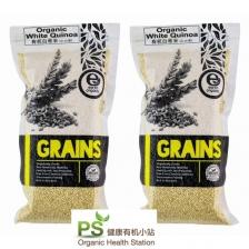 Earth Living Organic White Quinoa 500G X 2
