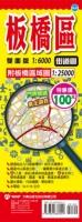 板橋區街道圖
