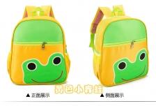 Cute Froggie Kids Preschool Bag