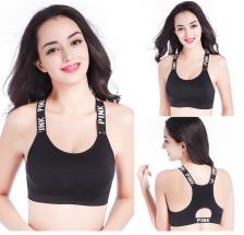 Women's Sports Bra Letter Shoulder Strap Fitness Vest Yoga Bras Top