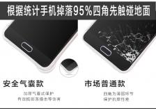 XiaoMi Mi A1 X5 A One Anti Crash Shock Proof AirBag Case Cover