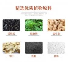 L.P Gentle Herbal - Asiatic Wormwood Plaster