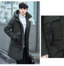Stylish Men Hooded Wind Proof Autumn Winter Jacket Coat