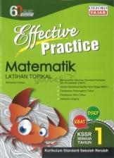 Oxford Fajar Effective Practice Matematik KSSR Tahun 1