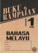 Sasbadi Buku Rampaian Bahasa Melayu KSSR Tahun 1