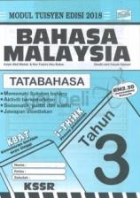 Didik Modul Tuisyen Edisi 2018 Bahasa Malaysia Tatabahasa Tahun 3