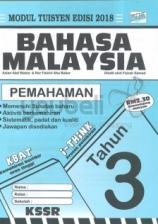 Didik Modul Tuisyen Edisi 2018 Bahasa Malaysia Pemahaman Tahun 3