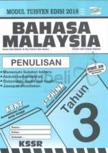 Didik Modul Tuisyen Edisi 2018 Bahasa Malaysia Penulisan Tahun 3
