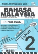 Didik Modul Tuisyen Edisi 2018 Bahasa Malaysia Penulisan Tahun 2