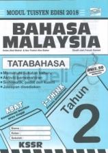 Didik Modul Tuisyen Edisi 2018 Bahasa Malaysia Tatabahasa Tahun 2