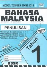 Didik Modul Tuisyen Edisi 2018 Bahasa Malaysia Penulisan Tahun 1