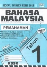 Didik Modul Tuisyen Edisi 2018 Bahasa Malaysia Pemahaman Tahun 1