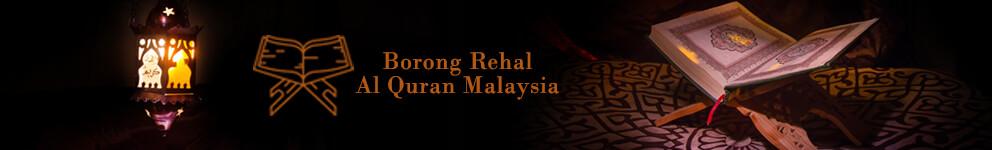 Borong Rehal Al Quran Malaysia