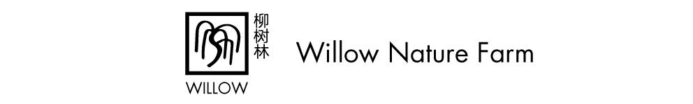 Willow Nature Farm