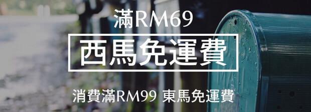 香港的人和事(增訂本)