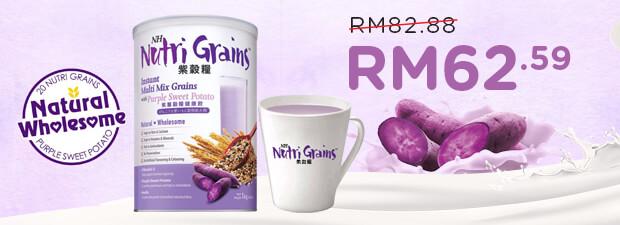NH Nutri Grains with Purple Sweet Potato 1kg