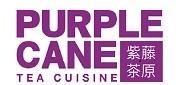 Purple Cane Tea Cuisine 紫藤茶原