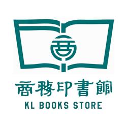 KL Book