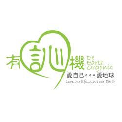 De Earth Organic