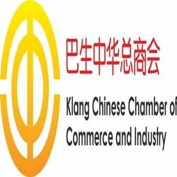 Klang Chinese Chamber