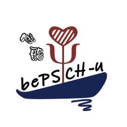 BePsych U