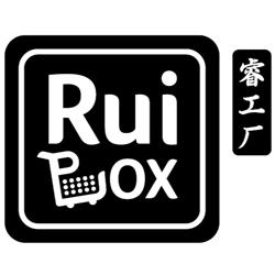 Ruibox