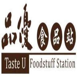 Taste U Foodstuff Station